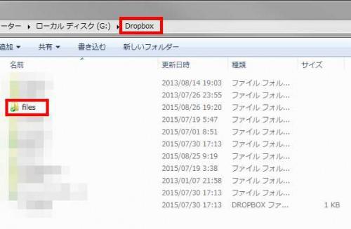 dropbox-link03