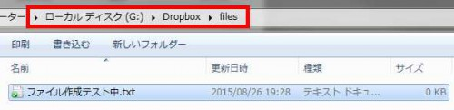 dropbox-link05