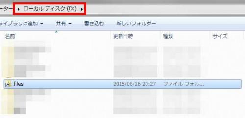 dropbox-link08