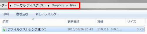 dropbox-link10
