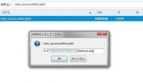 firefox-sourceeditor05