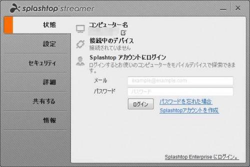 splashtop203