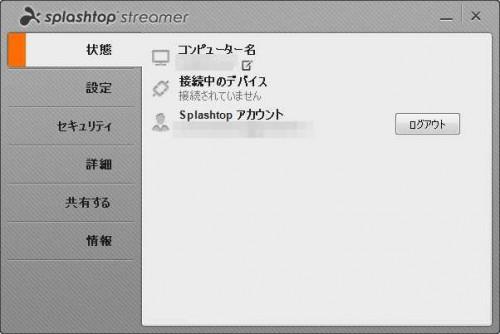 splashtop204