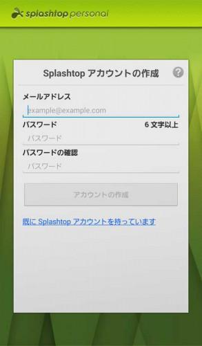 splashtop208
