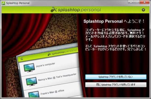 splashtop2pc02