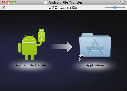 androidfiletransfer02