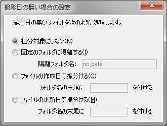 jpegimagefilter02