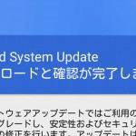 Nexus6 ビルド「LMY48M」へOTAアップデート完了