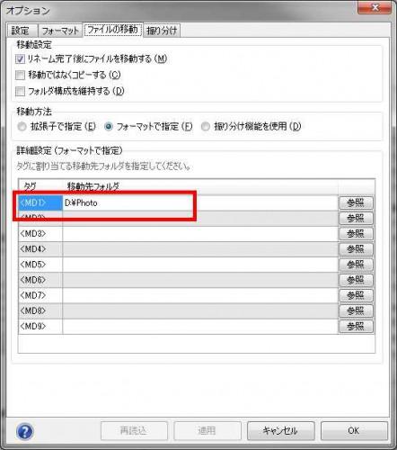 rexifer-folder02