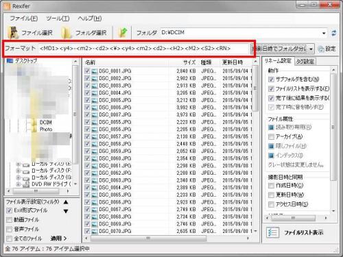 rexifer-folder03
