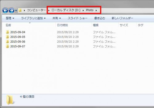 rexifer-folder05