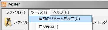 rexifer-folder07
