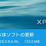 Xperia Z4 SOV31「ビルド 28.0.D.6.96」へアップデート:片通話や通話切れの改善