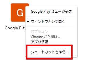chrome-app05