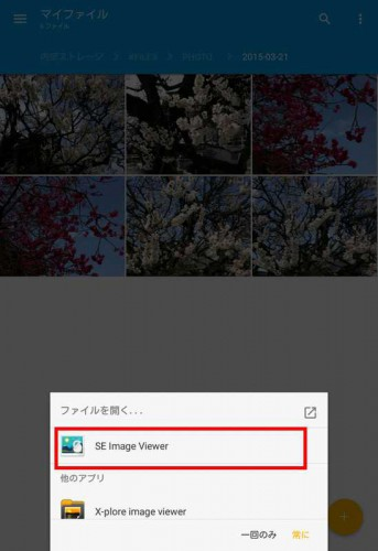 filer-viewer04