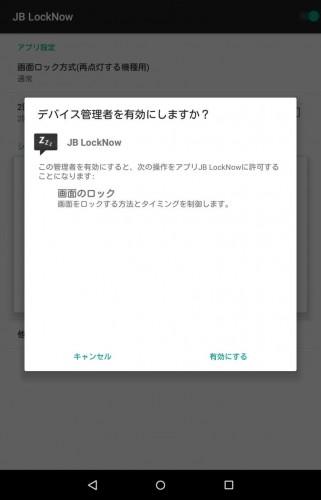jblocknow01