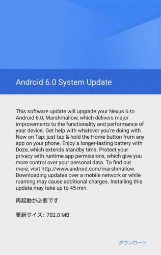 nexus6-android6-02