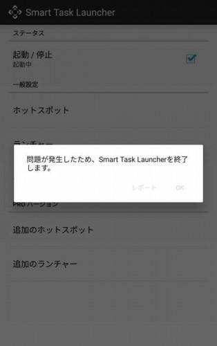 nexus6-android6-06