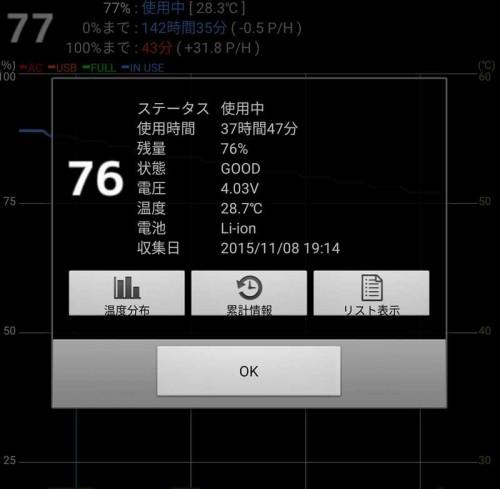 n6-mra58k-batt07
