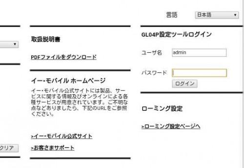 0sim-gl04-04
