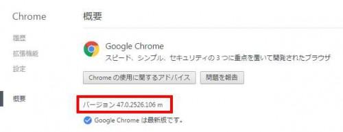 chrome64-02