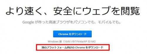 chrome64-05