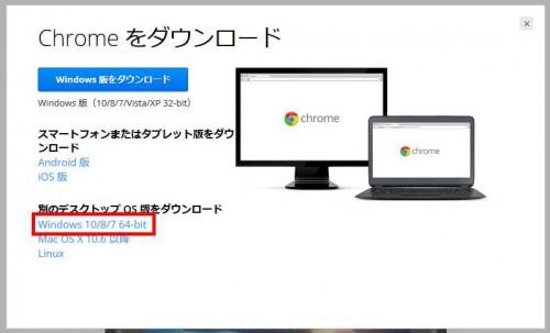 chrome64-06