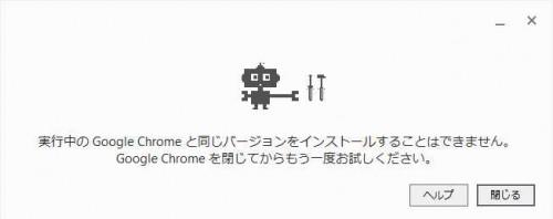 chrome64-08