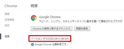 chrome64-09