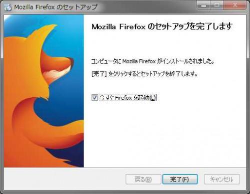 firefox64-08