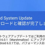 Nexus6 Android 6.0.1 ビルド「MMB29K」へOTAアップデート完了