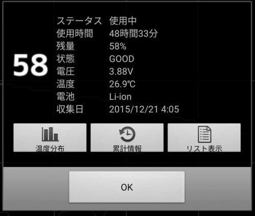 n6-mmb29k-batt10