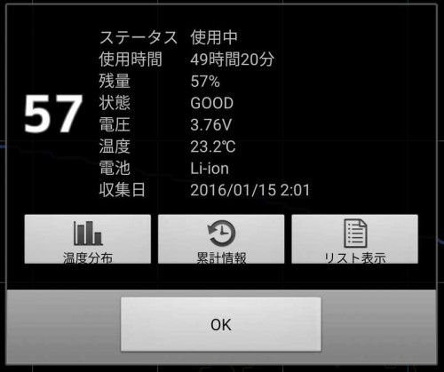 n6-mmb29s-batt10