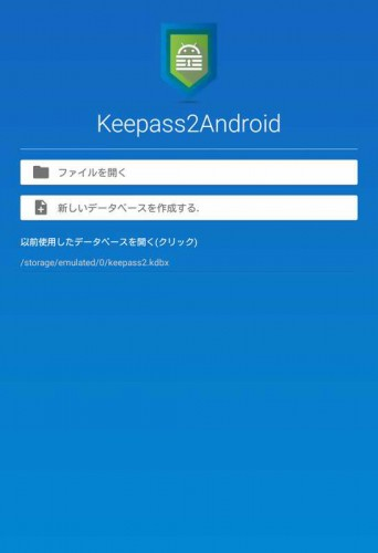 keepass2android01
