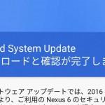 Nexus6 Android 6.0.1 ビルド「MMB29Q」へOTAアップデート完了