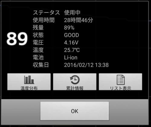 n6-mmb29q-batt05