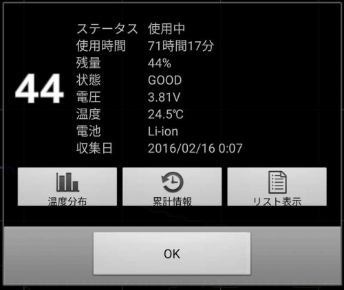 n6-mmb29q-batt10