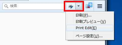 printedit01
