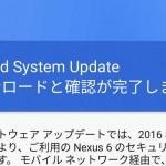 Nexus6 Android 6.0.1 ビルド「MMB29V」へOTAアップデート完了