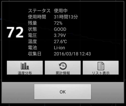 n6-mmb29v-batt05