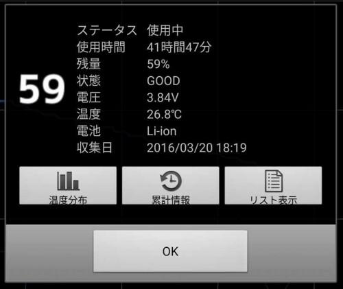 n6-mmb29v-batt10